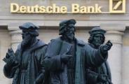 Deutsche Bank запретил сотрудникам пользоваться WhatsApp
