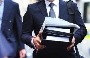 Мифы о работе в госструктурах