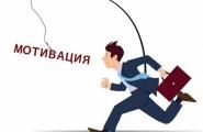 Как работодателям в Азербайджане повысить производительность персонала