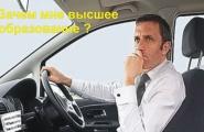 В Баку инженеры готовы работать водителями и охранниками