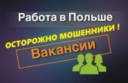 Азербайджанцев обманывают о