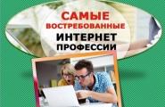 В Азербайджане будут законодательно регулировать удаленную работу