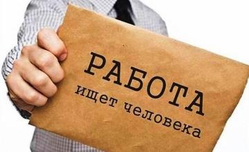 Работа в Азербайджане