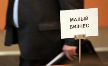 В Азербайджане предлагаются особые льготы для иностранных предпринимателей