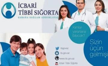 Работодатели Азербайджана будут оплачивать медицинскую страховку