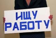 В Азербайджане будет изменен порядок регистрации безработных