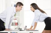 Взаимоотношения с начальством