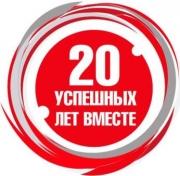 22 года Дипломат успешно работает на рынке кадровых услуг и предоставляет качественные услуги по подбору персонала